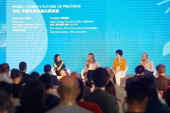 China food tech summit panel on stage
