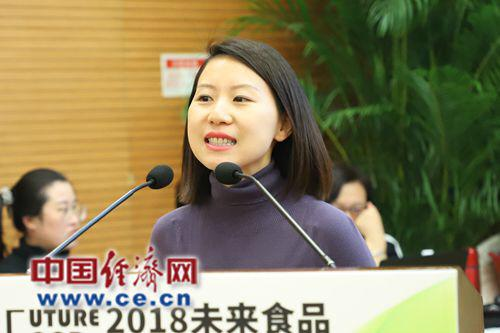 Elaine speaks at the future food forum 2018 in beijing, china where the china plant-based food alliance was officially formed.