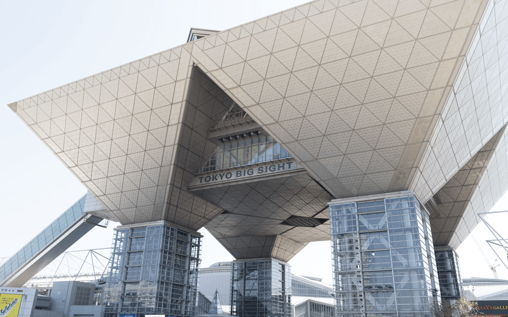 Https://gfi. Org/wp content/uploads/2021/01/hcj tokyo big sight cover