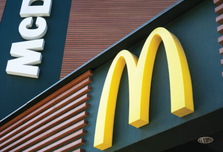 Picture of side of McDonalds building