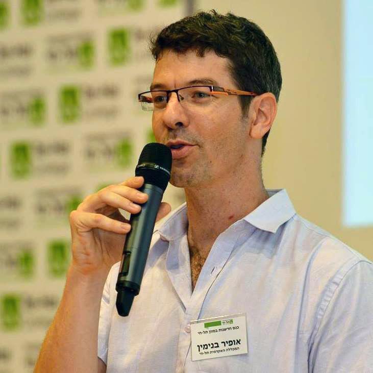 GFI grantee Dr. Ofir Benjamin, Lecturer and Researcher, Tel Hai College, Israel